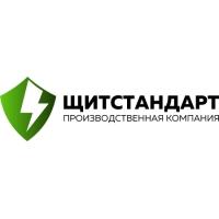 ЩИТСТАНДАРТ